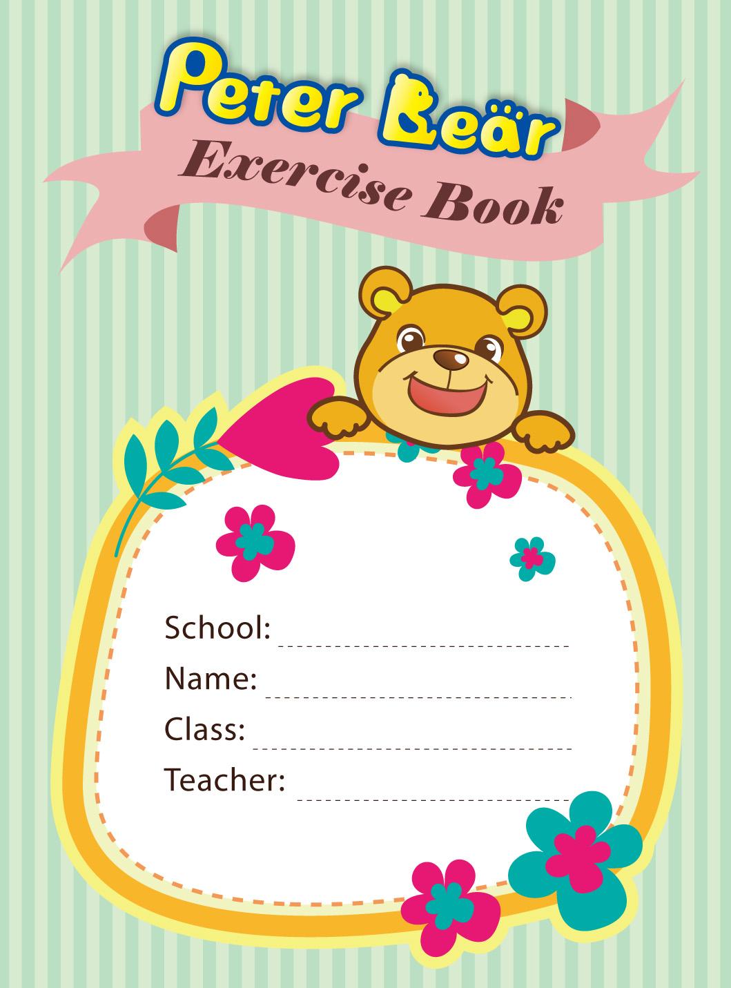 兒童美語習字本