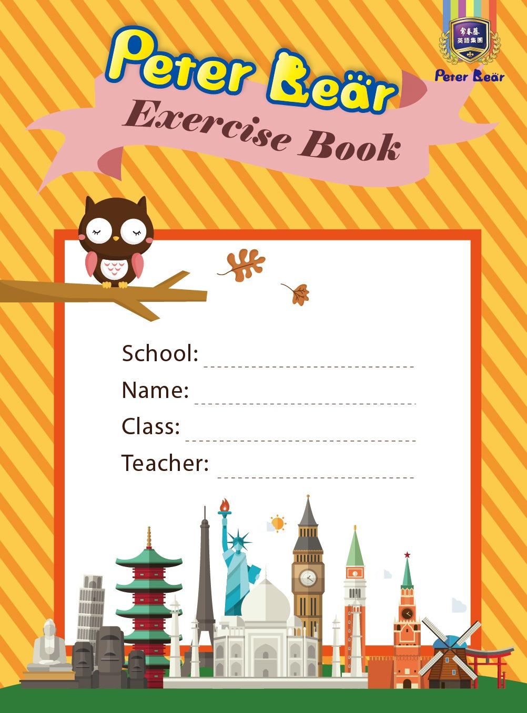 兒童美語習字本-中高級