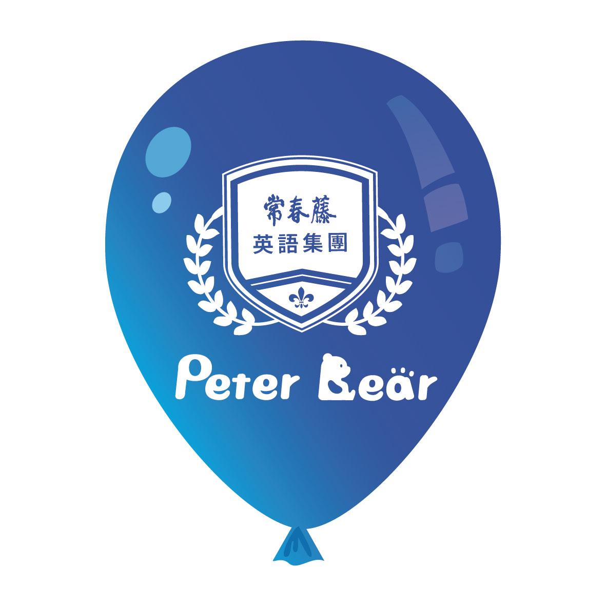 氣球-常春藤 (100個)