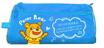 彼得熊筆袋