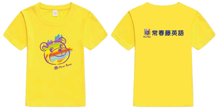 常春藤迷彩印花T恤(兒童)-150公分