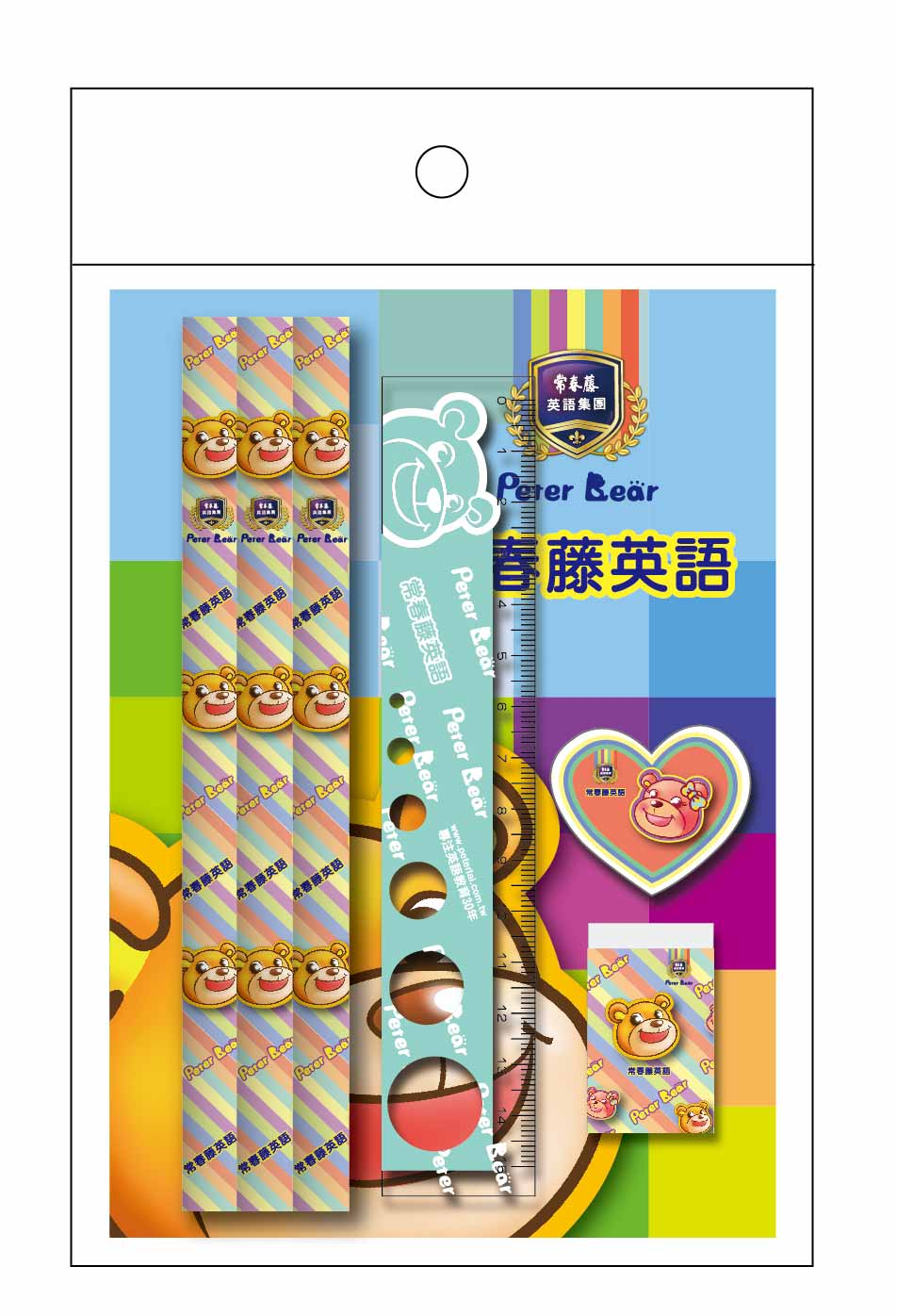 Peter Bear 開學文具組-彩虹款 (100個)