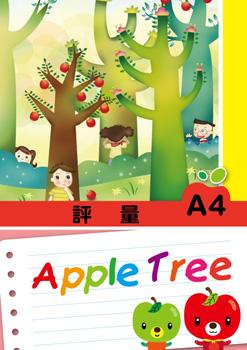 Apple Tree評量A4