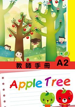 Apple Tree教案A2