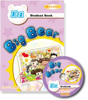 Big Bear E1課本