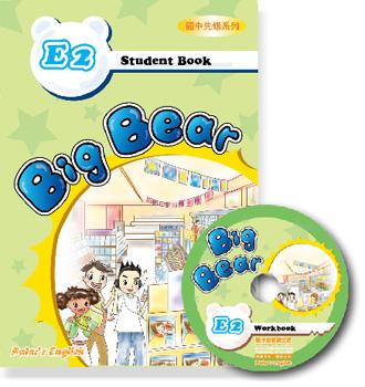 Big Bear E2課本