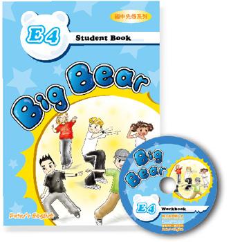 Big Bear E4課本