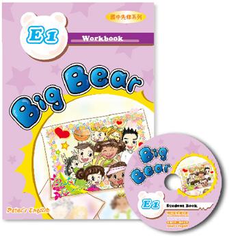Big Bear E1習作