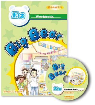 Big Bear E2習作