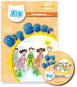 Big Bear E5 習作