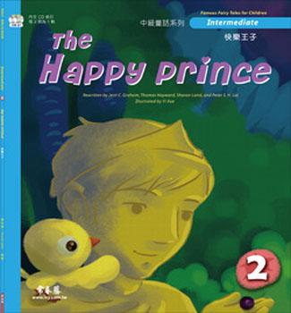 快樂王子+2CD(童話)-EW07