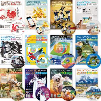 常春藤解析英語雜誌+互動教學光碟(一年份)-MB01