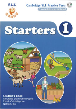 YLE劍橋 Starters-1