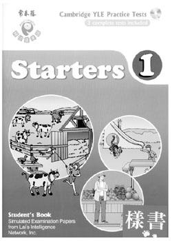YLE劍橋 Starters-1解答本