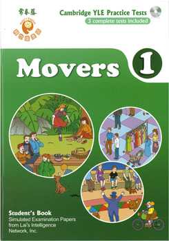 YLE劍橋 Movers-1