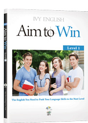 Aim to Win Level-1+MP3-PK01