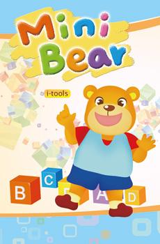 Mini Bear i-tools 教用版一年