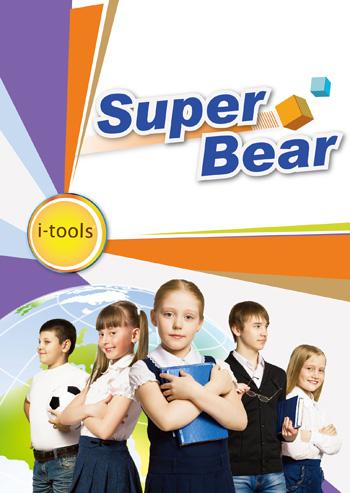 Super Bear i-tools 教用版二年
