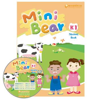 K1-橘 Mini Bear課本(中班) (附扣環)