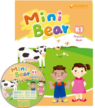 K1 Mini Bear 習作