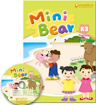 K3 Mini Bear 習作