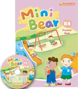 K4 Mini Bear 習作