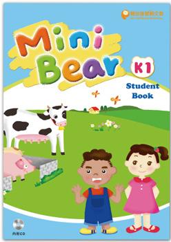 K1 Mini Bear 大書