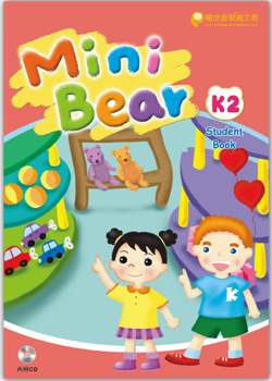 K2 Mini Bear 大書
