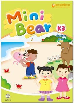 K3 Mini Bear 大書