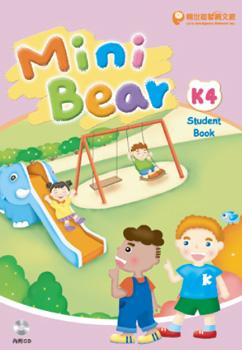 K4 Mini Bear 大書