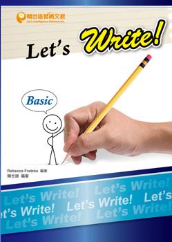 文法寫作班 Basic