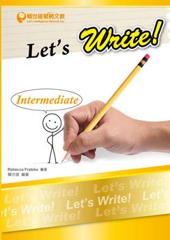 文法寫作班 Intermediate