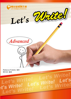 Let's Write 文法寫作班 Advanced
