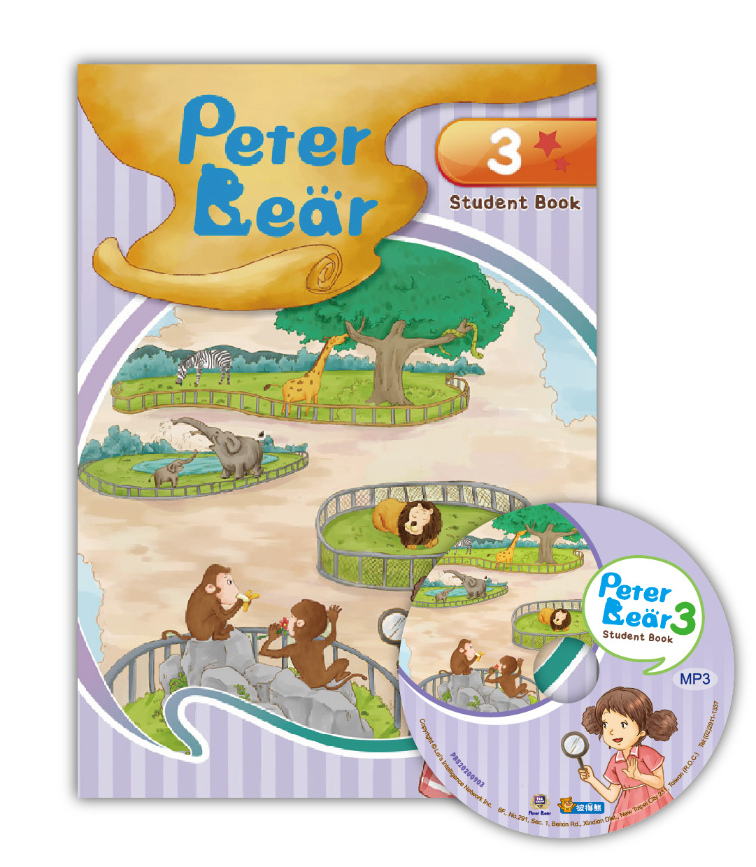 Peter Bear第三冊課本附光碟
