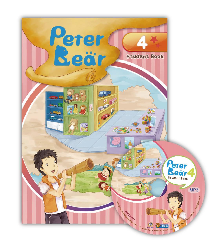 Peter Bear第四冊課本附光碟