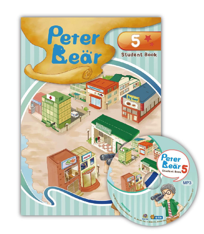 Peter Bear第五冊課本附光碟