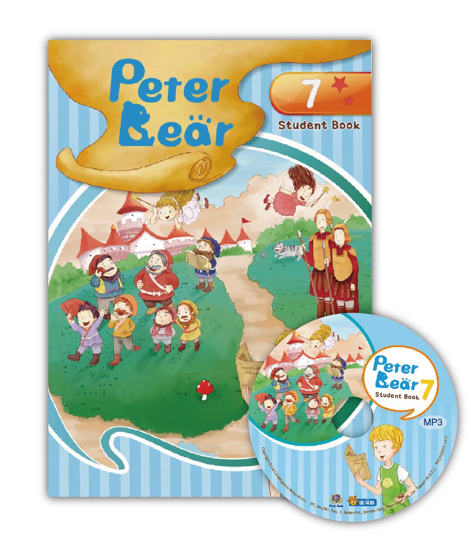 Peter Bear第七冊課本附光碟