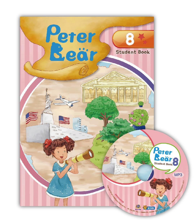 Peter Bear第八冊課本附光碟