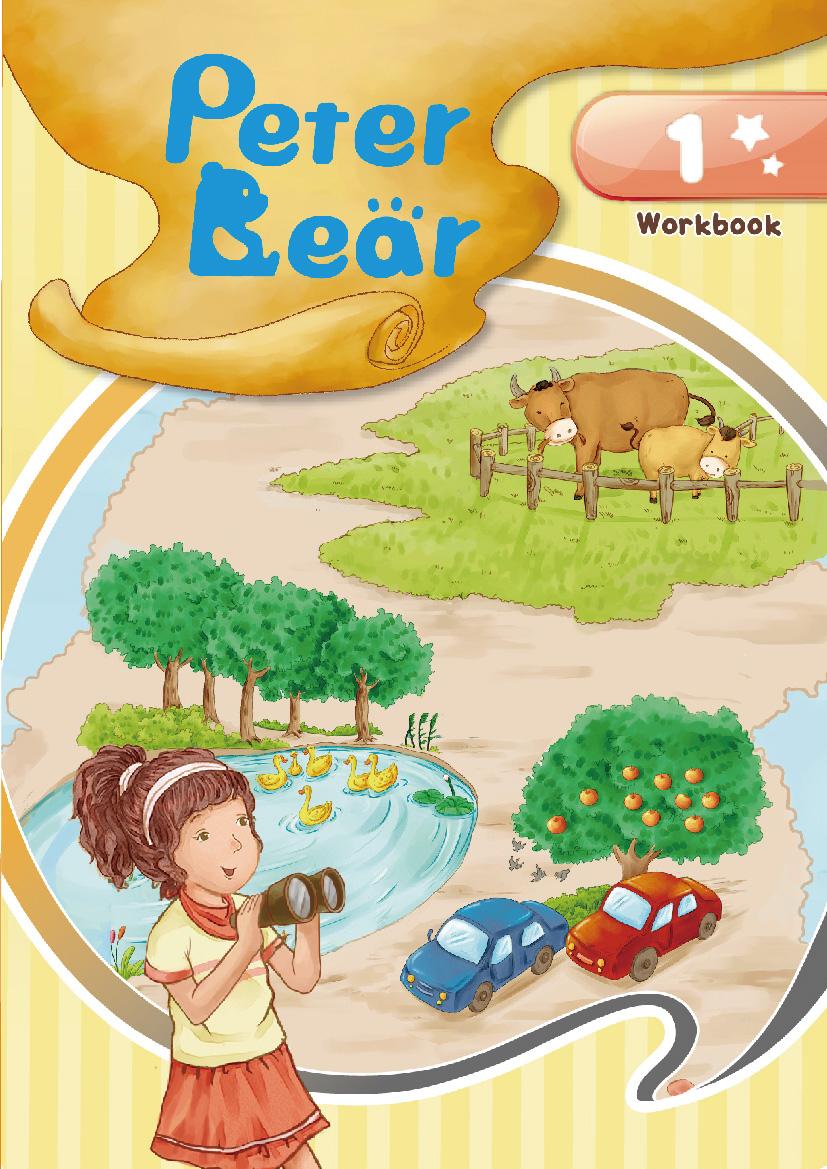 Peter Bear第一冊習作附光碟