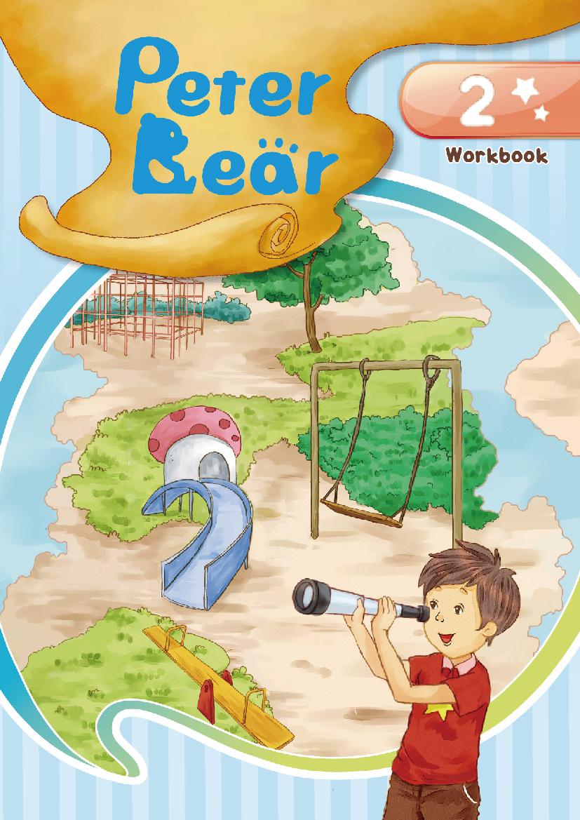 Peter Bear第二冊習作附光碟