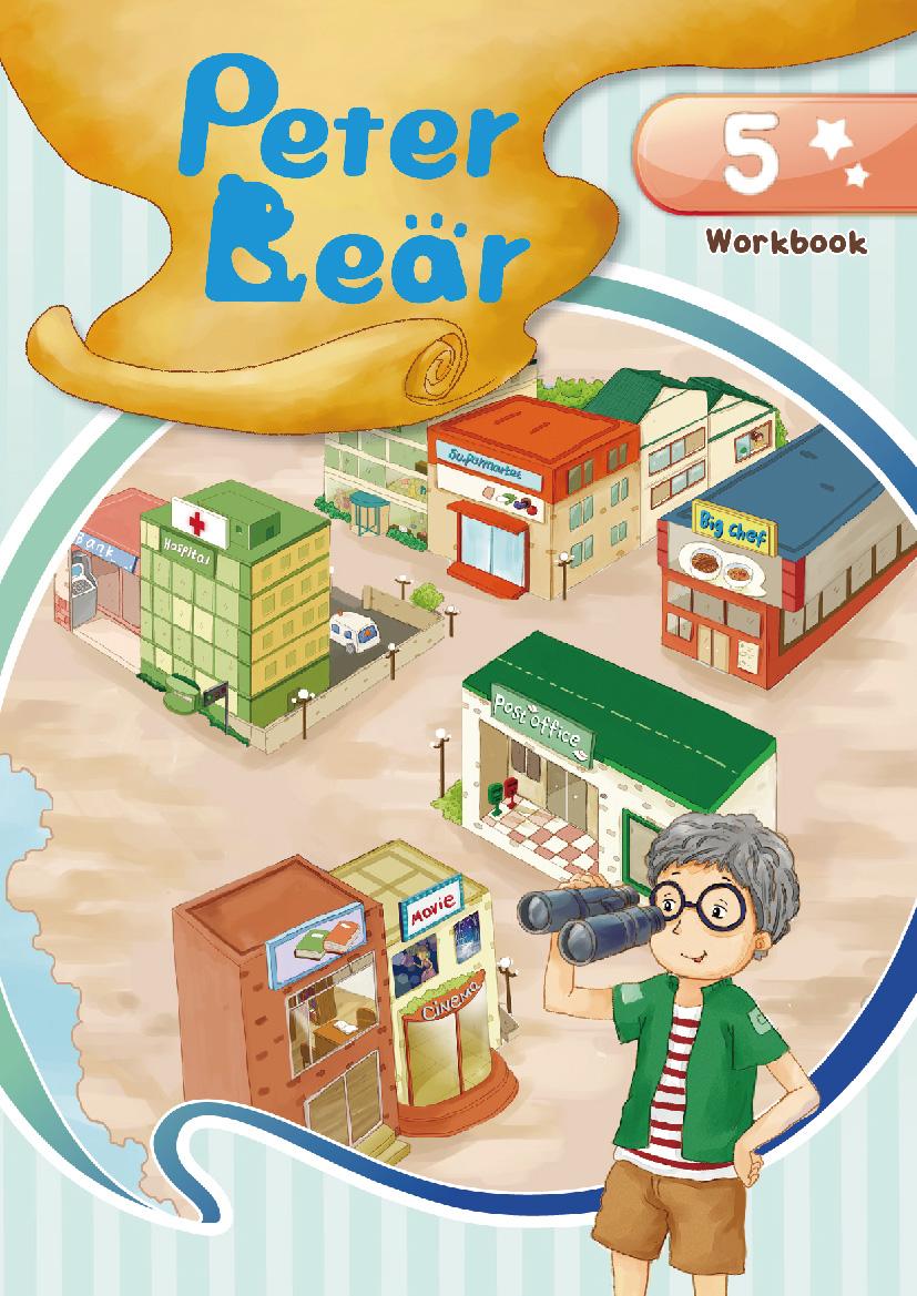 Peter Bear第五冊習作附光碟