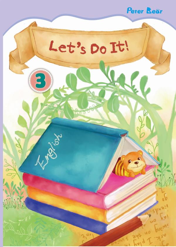 Let's DO It-3閱讀小書