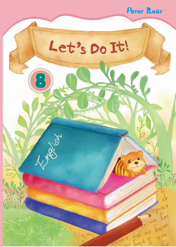 Let's Do It-8閱讀小書