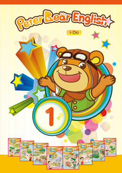 Peter Bear i Do學用版-1冊
