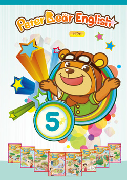 Peter Bear i Do學用版-5冊