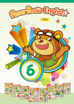 Peter Bear i Do學用版-6冊