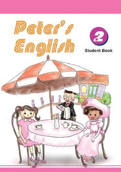 Peter's English第二冊課本附光碟