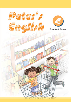 Peter's English第四冊課本附光碟