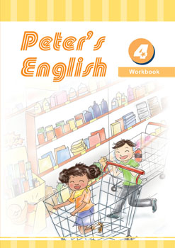 Peter's English第四冊習作附光碟