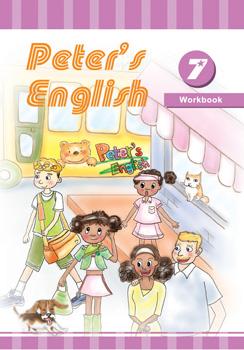Peter's English第七冊習作附光碟